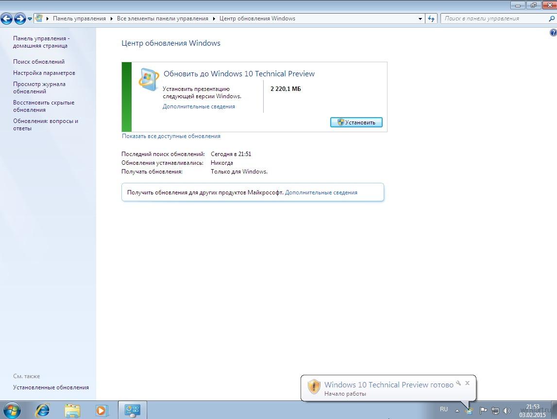 Обновление до windows 10 anniversary update: как получить и.