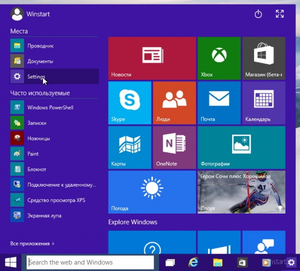 ��� �������� Windows 10 Technical Preview ������� � Windows 7 ����� ����������?
