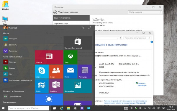 ���������: Windows 10 Technical Preview Build 10031 (���������)
