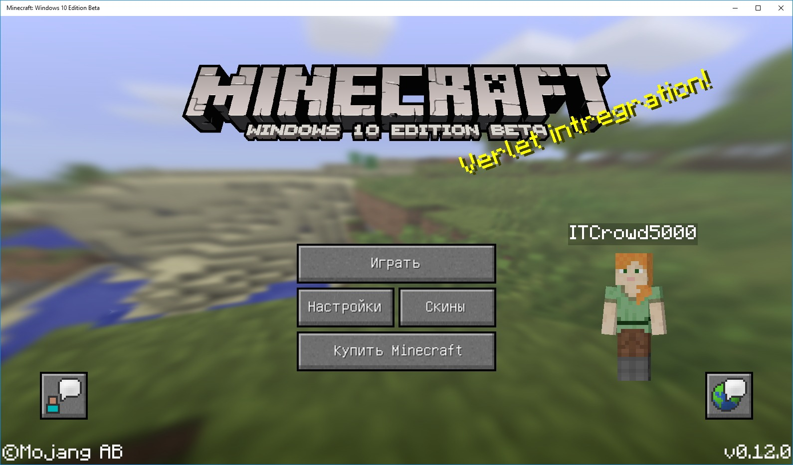 How to get minecraft windows 10 edition beta for free! (minecraft.