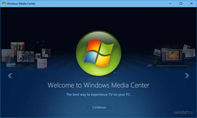 ���������� Windows Media Center � Windows 10