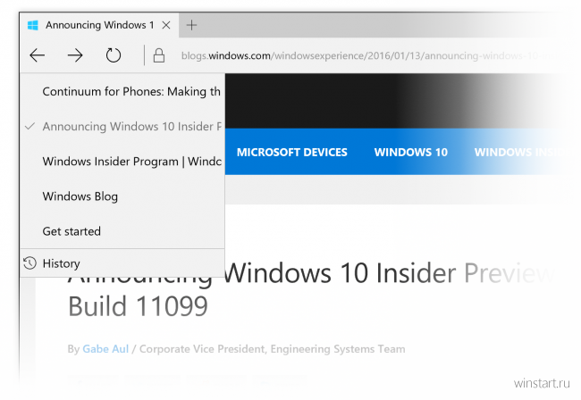 Выпущена Windows 10 Insider Preview с номером сборки 11102