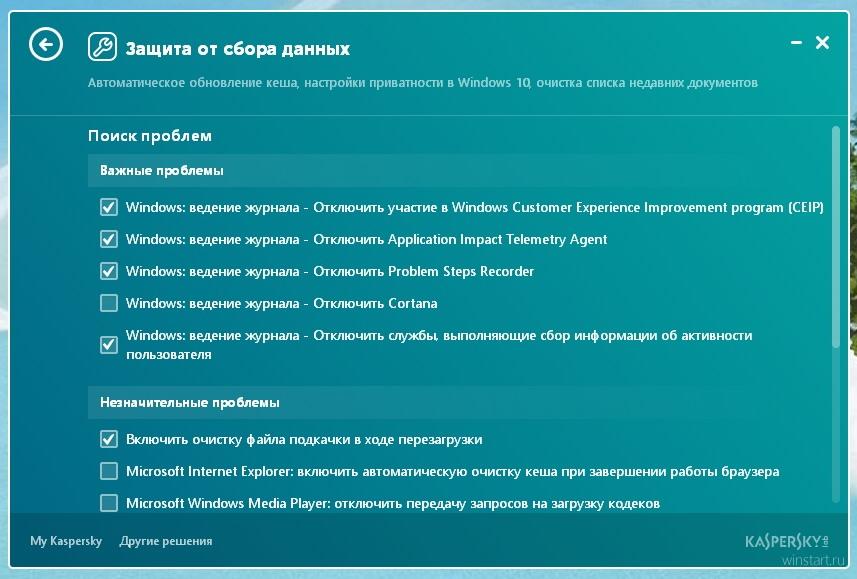 Программа Очистки Реестра Windows Xp
