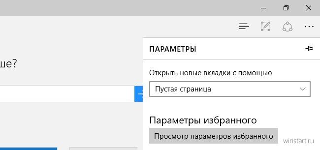 На каком канале новости белгорода