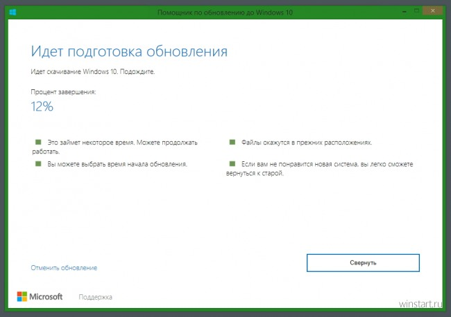 Подтверждена дата релиза Windows 10 Creators Update